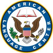 cursuri de Engleza - Centrul Lingvistic American in Ungheni